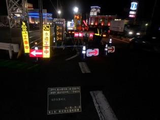 配水管切廻工事(国道4号)